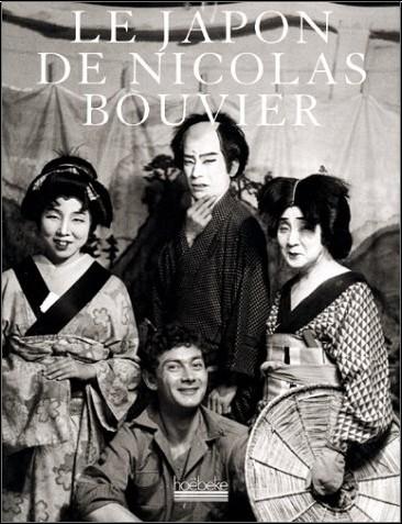 nicolas-bouvier-le-japon-de-nicolas-bouvier-o-2842301528-0