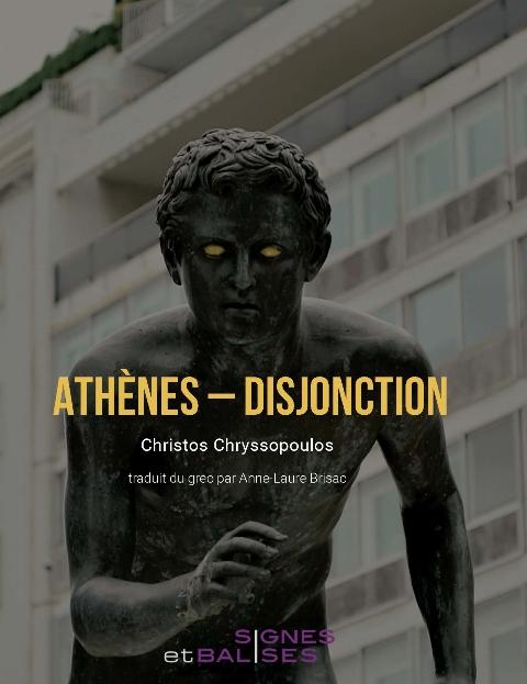 athenes_couv_pour-site