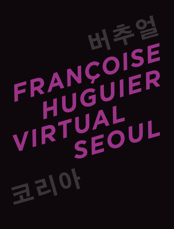 cover-korea-Insense-juin2016 copie 2.jpg