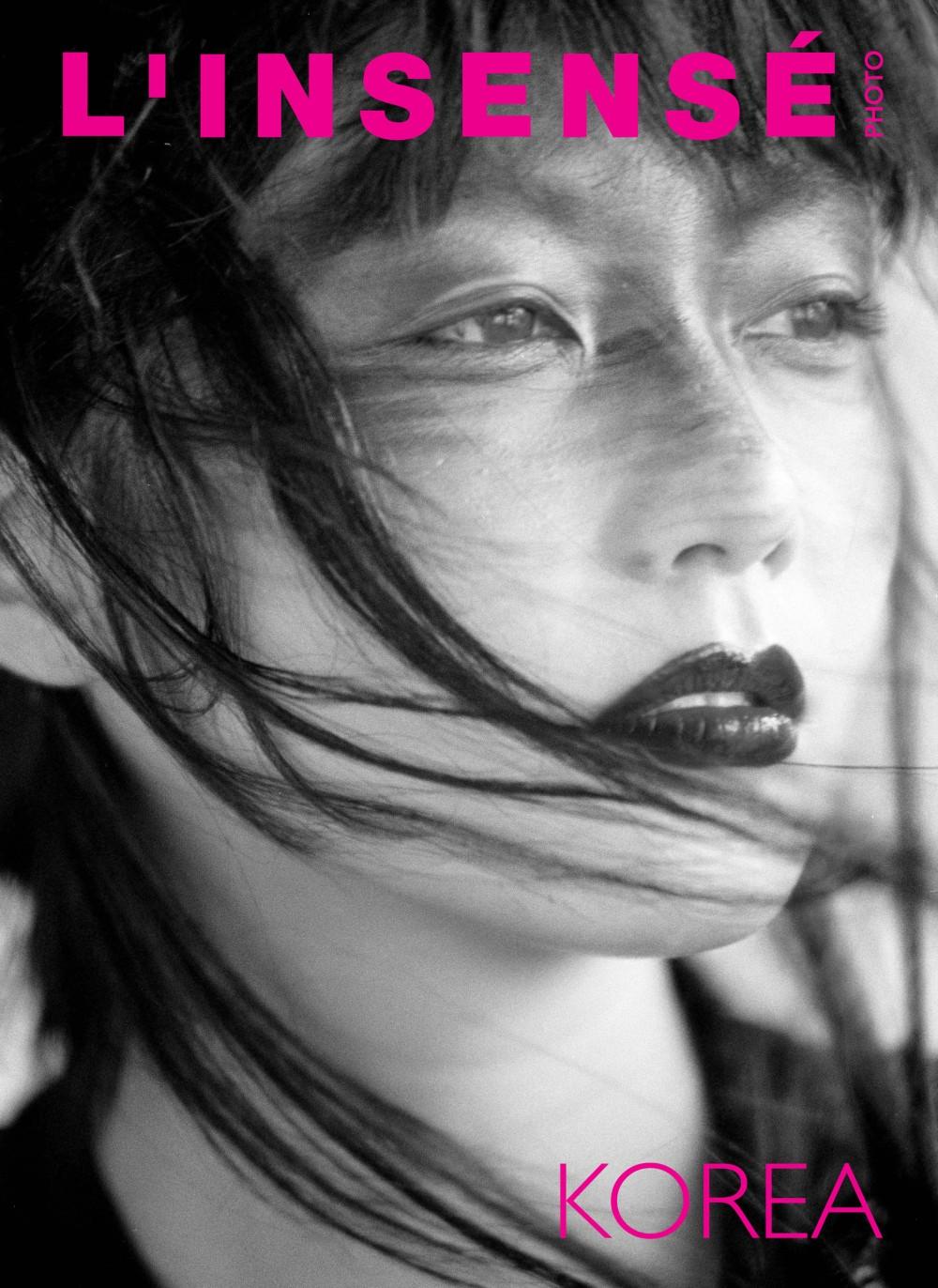 cover-korea-insense-juin2016-copie