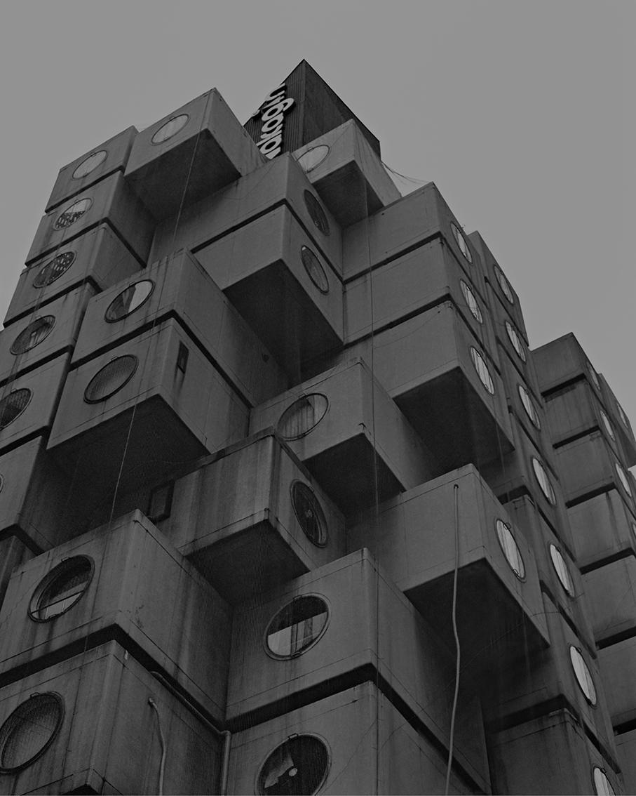 nct-ginza-2014