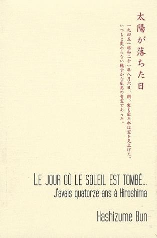 le_jour_ou_le_soleil_est_tombe_j_avais_quatorze_ans_a_hiroshima_1492