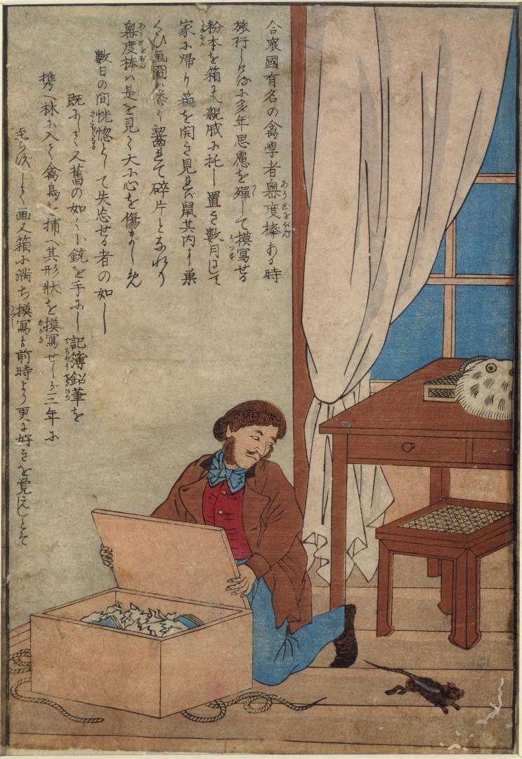 peinture-japon-audubon-oeuvre-devore-rat-743x1080