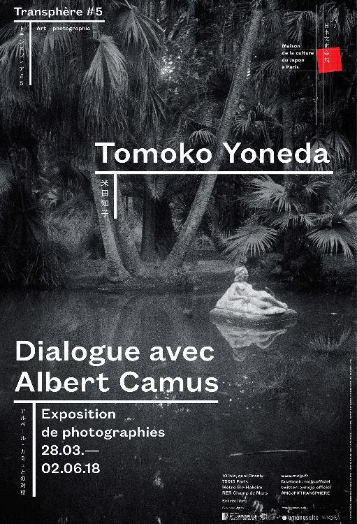 tomoko-yoneda-affiche