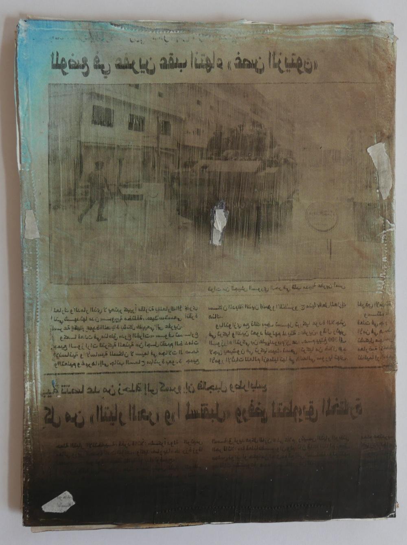 Terres à tierra (diary)
