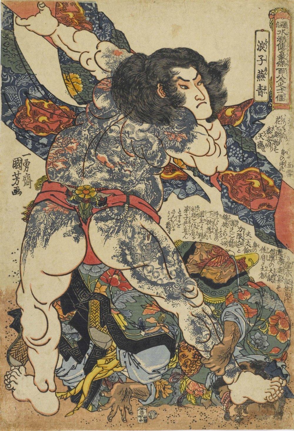 5-Kuniyoshi