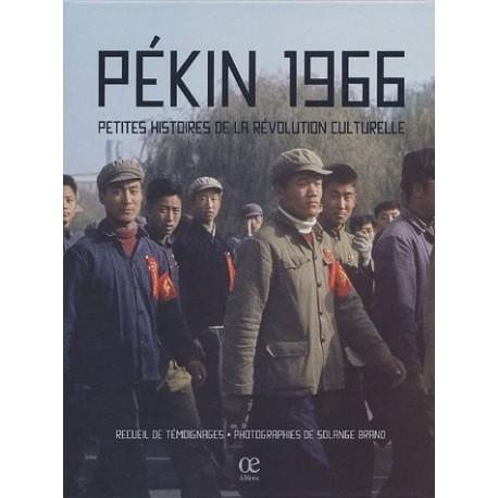 pekin-1966-signed