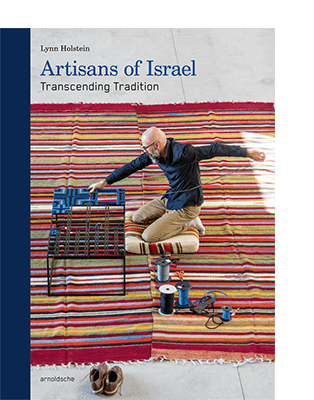 ARTISANS-OF-ISRAEL-1