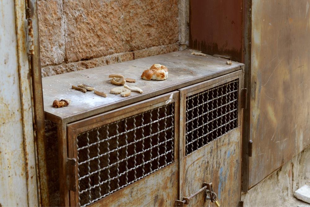 Série Walking distance, Jerusalem3 © Chantal Stoman courtesy galerieSit Down