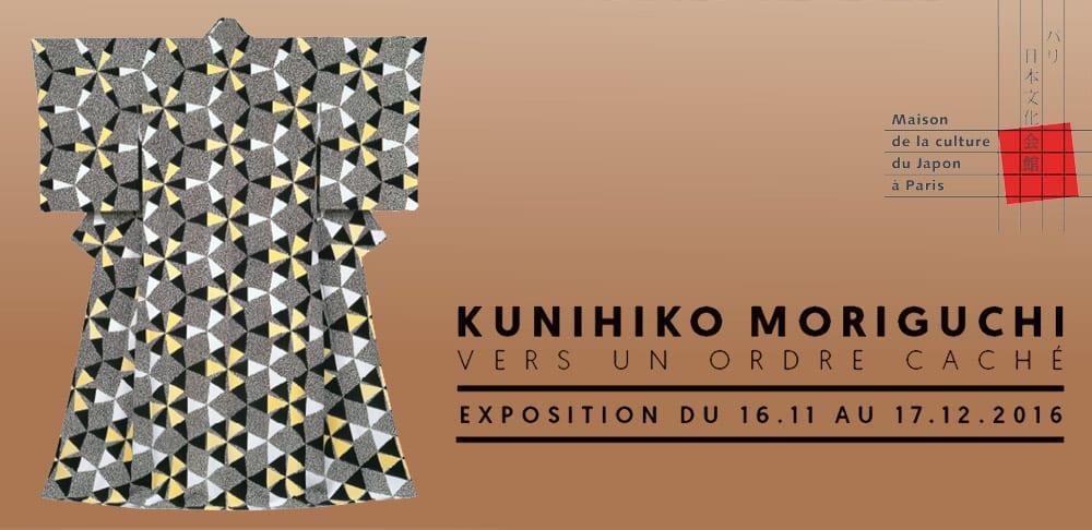 kunihiko-moriguchi-maison-japon