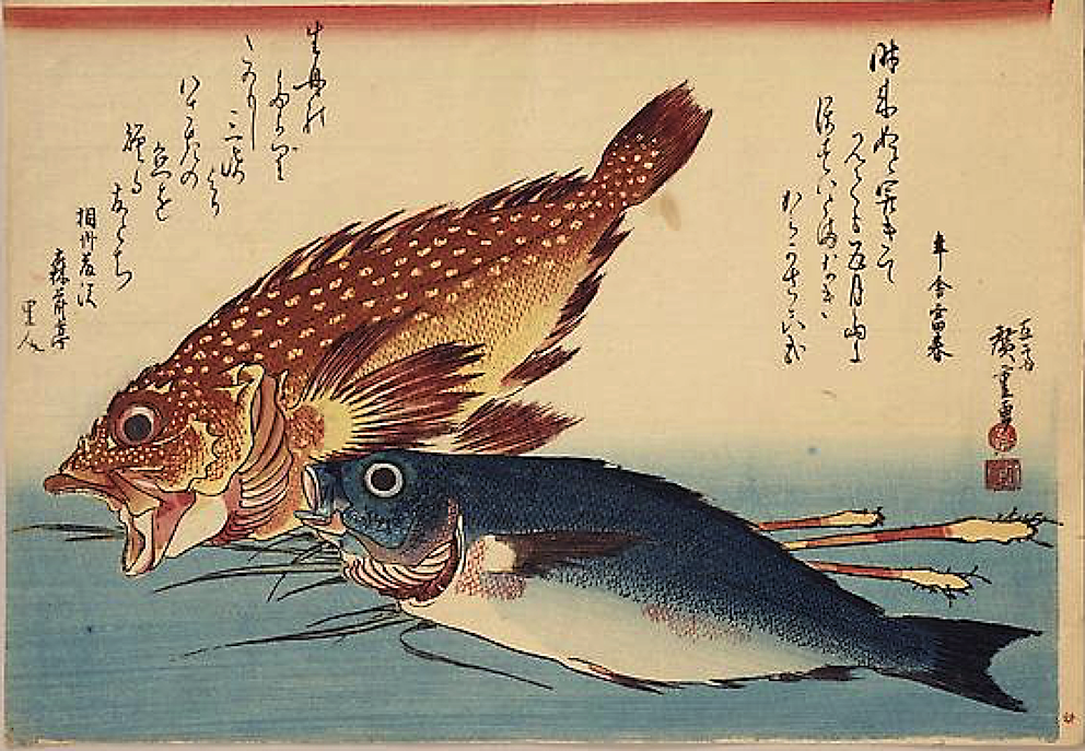 Katsushika Hokusai- Two Fishes