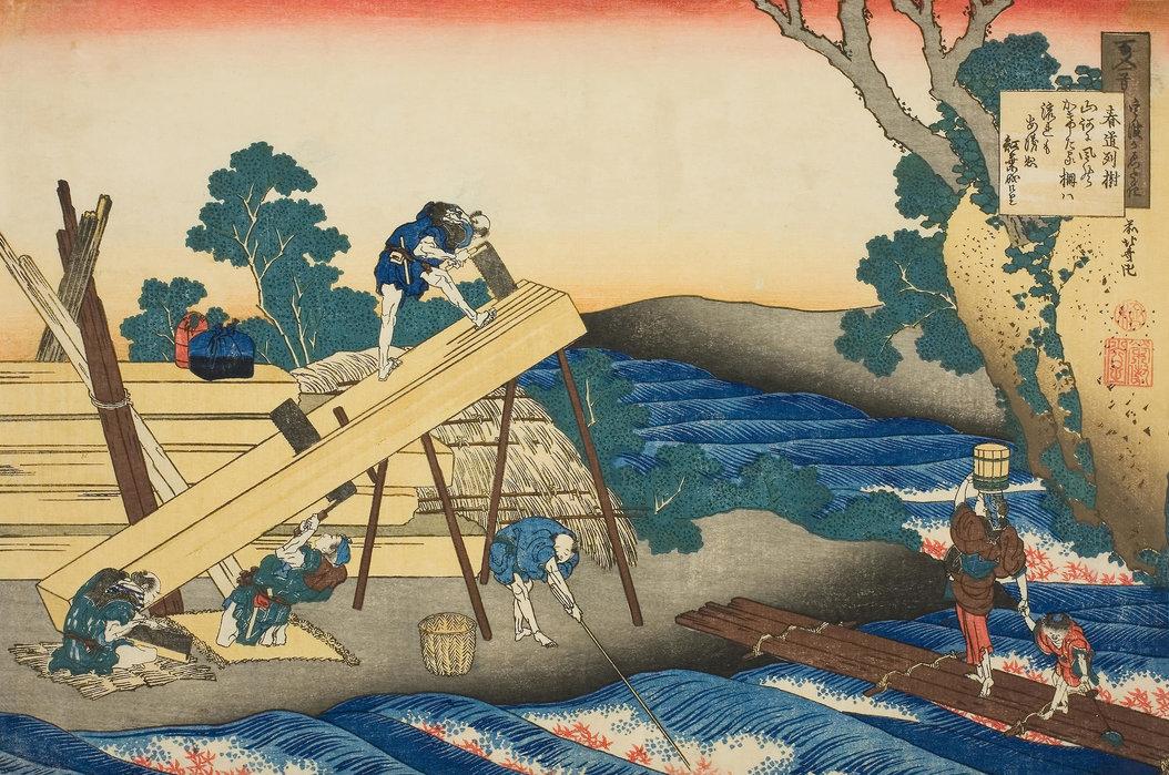 sawyers-log-cutting-katsushika-hokusai