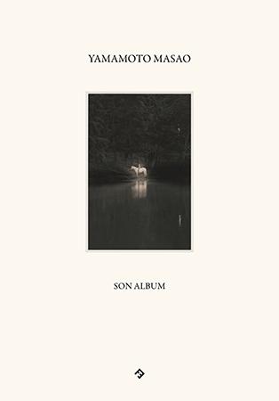 son-album-masao-yamamoto